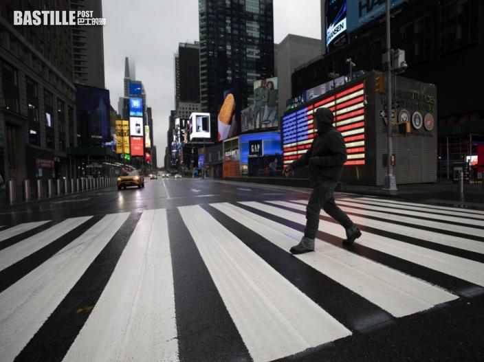 美國紐約州逐步放寬防疫措施 紐約市戲院3月將重開