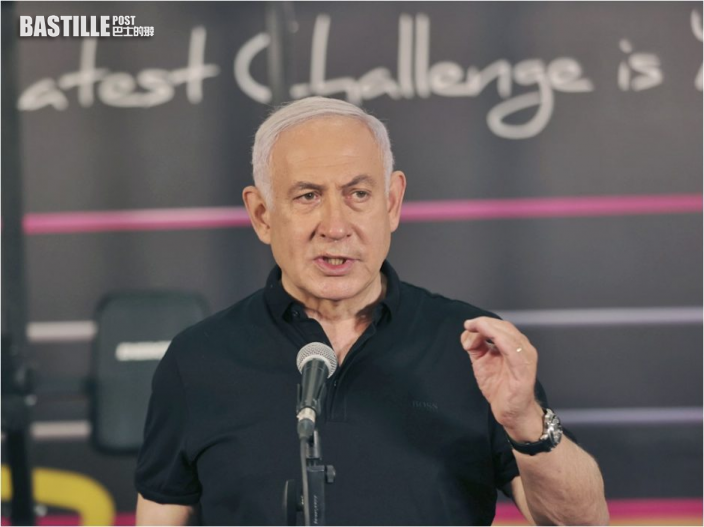 以色列總理被控貪污案 待大選完結後始審訊
