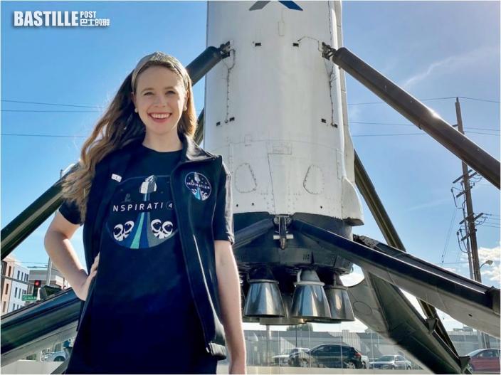 美骨癌康復女子獲選參與「全平民太空旅遊」