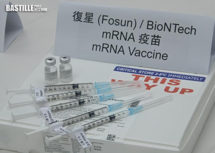 政府證實復星BioNTech新冠疫苗未能如期明天抵港
