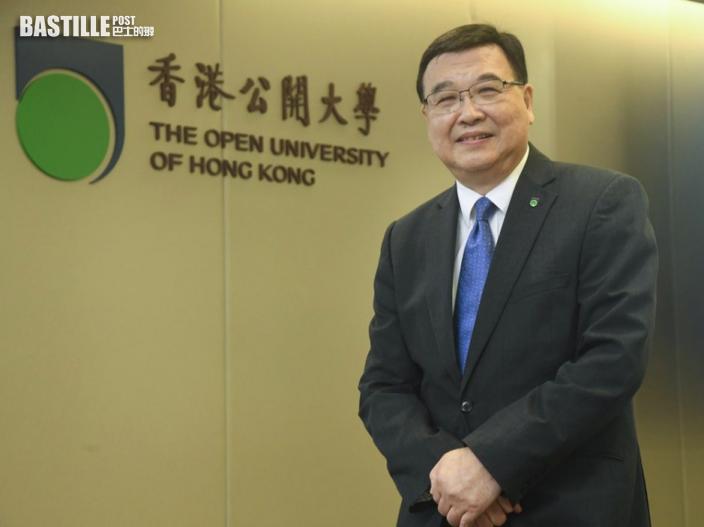 教育局委任公開大學校長黃玉山為研資局主席 任期下月起生效
