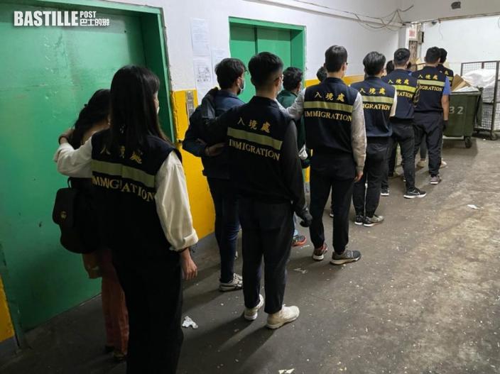 入境處一連3日反非法勞工行動 拘15黑工3僱主