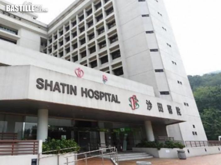 沙田醫院85歲男病人確診退伍軍人病 情況嚴重