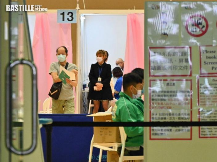 【數字回升】消息指本港今增約33宗確診新冠肺炎個案