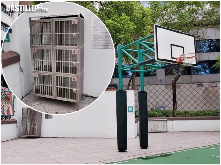 休班警火炭打籃球 錢包被盜失委任證