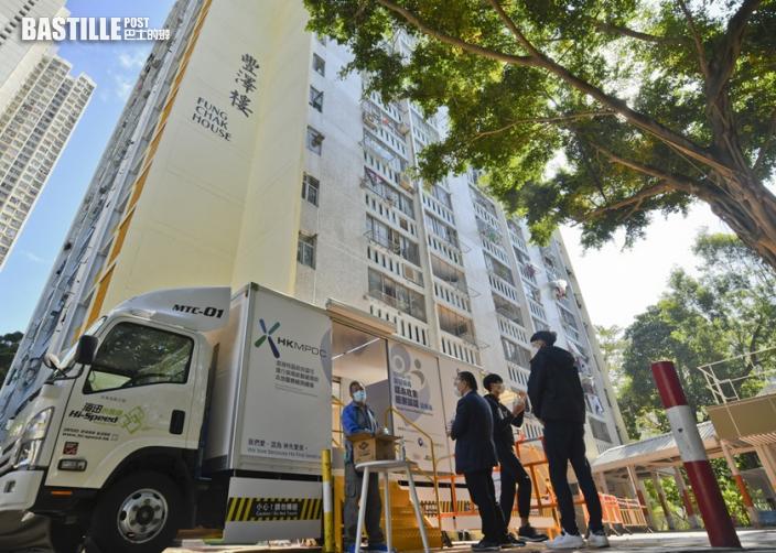 調查指7成半九龍東公屋戶憂渠管播毒 促房署加快檢查