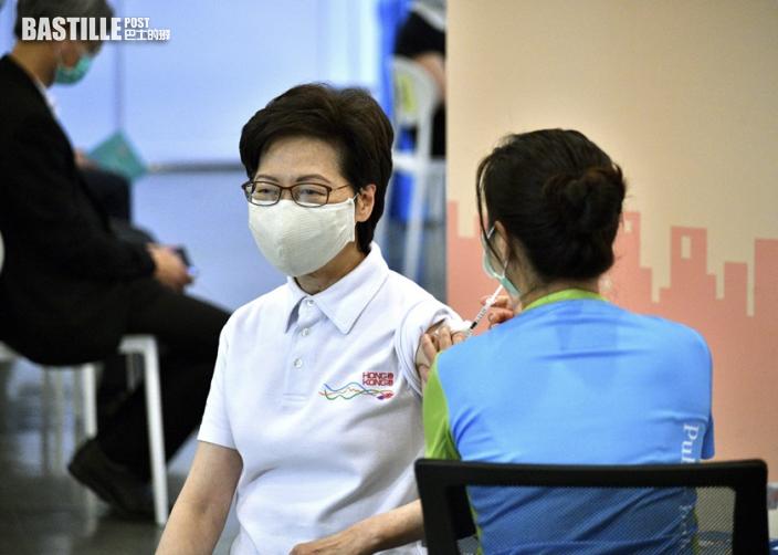 林鄭稱抗疫進展正面 籲市民以科學態度看待疫苗