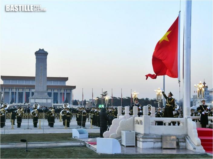 中共成立百周年 將首次頒授「七一勛章」