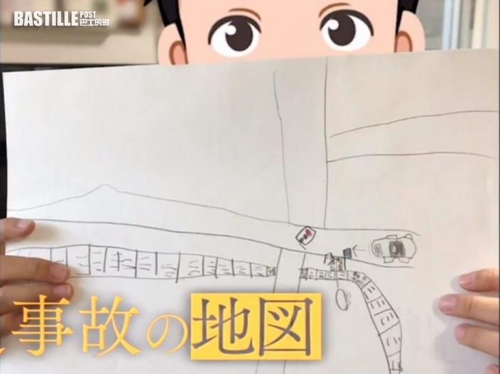 日3歲男童憶述前世被車撞死手繪意外現場 網民助尋親結局驚人
