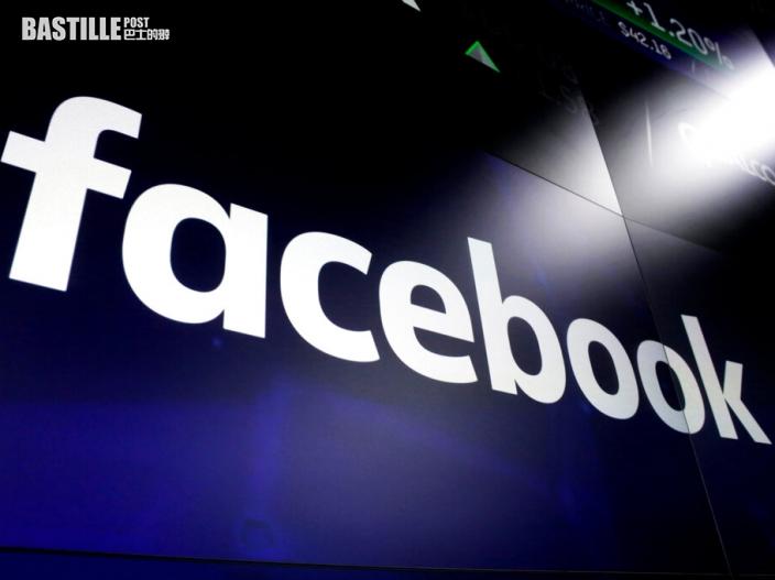 人臉識別功能被控侵犯隱私 Facebook以6.5億美元和解