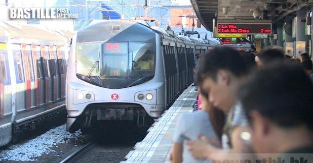 港鐵東鐵綫明日起會轉用新信號系統及9卡列車。(港台圖片)