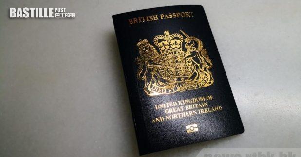 英國傳媒報道近5000名港人申請BNO簽證。(港台圖片)