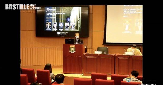 曾鈺成說,不認為中央會改變BNO持有人的永久居民身分及權利。(Government and Laws Committee HKU直播截圖)