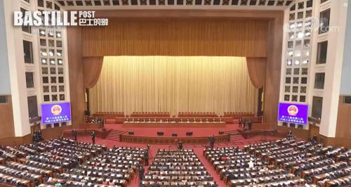 174名主席團成員中,這9位省委書記是「新面孔」