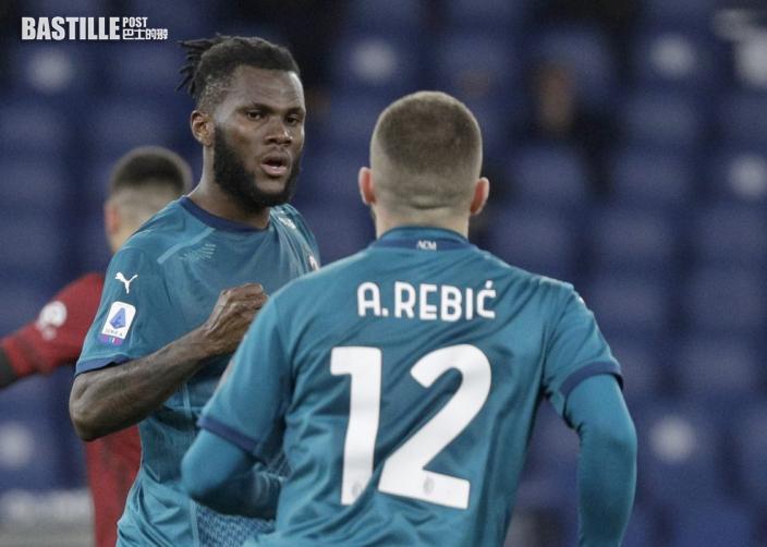 【意甲】AC米蘭作客2:1挫羅馬 落後榜首國際米蘭四分