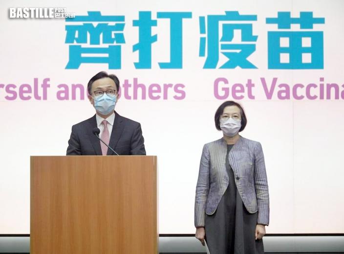 至今僅一人打疫苗後心悸入院 政府將公布每日由接種中心送院人數