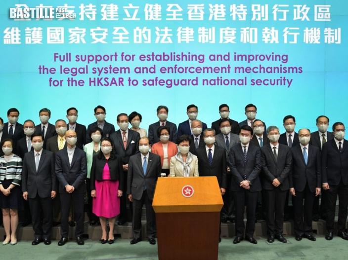 胡曉犁:國安法為打擊「港獨」提供強大法律支持