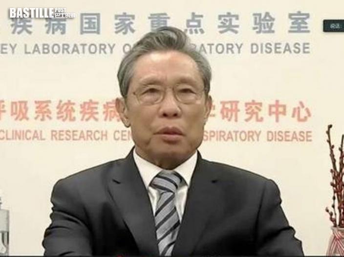 鍾南山冀今年6月國內新冠疫苗接種率達四成