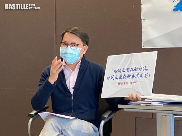 民建聯推治政理念研習課程 邀梁振英、曾鈺成等授課