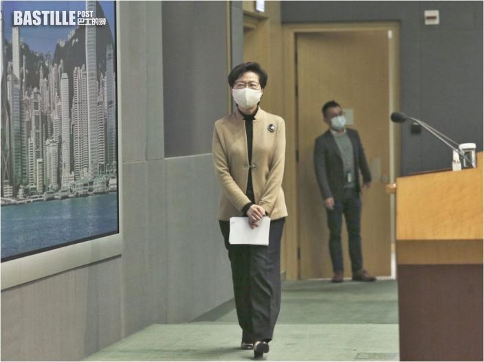 林鄭月娥周四赴京 出席人大會議開幕式