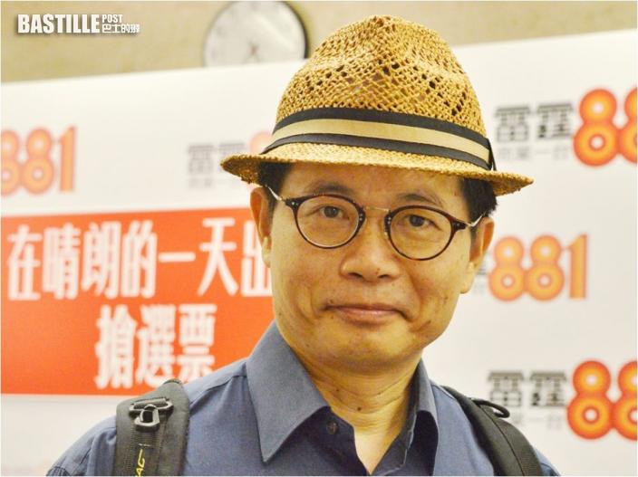 曾宣布退出社運 陳雲復出成立「香港市民黨」