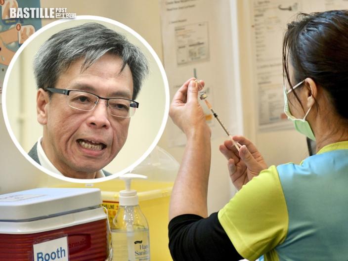 梁子超:接種疫苗後若有嚴重急性反應 或在半小時內出現
