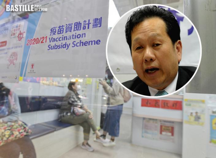 私家醫生無接種同意書作紀錄 楊超發冀當局改善計劃系統