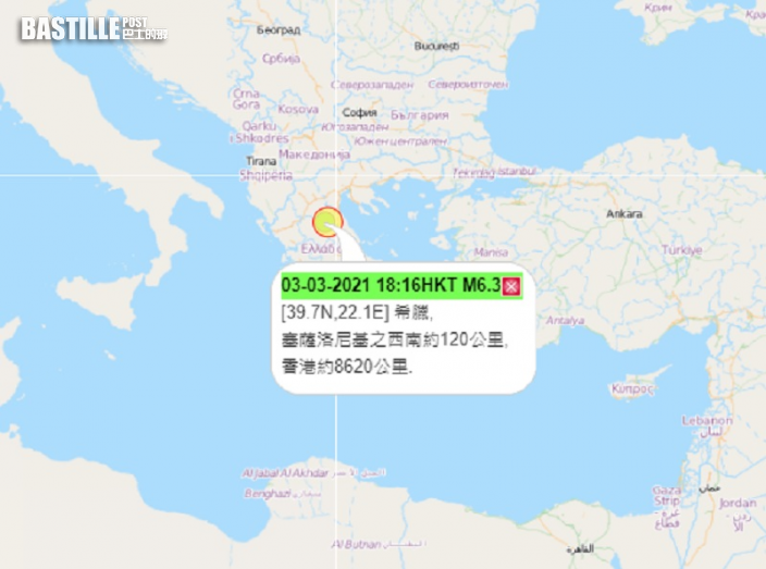 希臘發生6.9級地震
