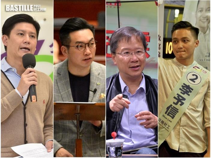 【大拘捕】譚文豪、楊岳橋、郭家麒、李予信退出公民黨 梁家傑終止代表