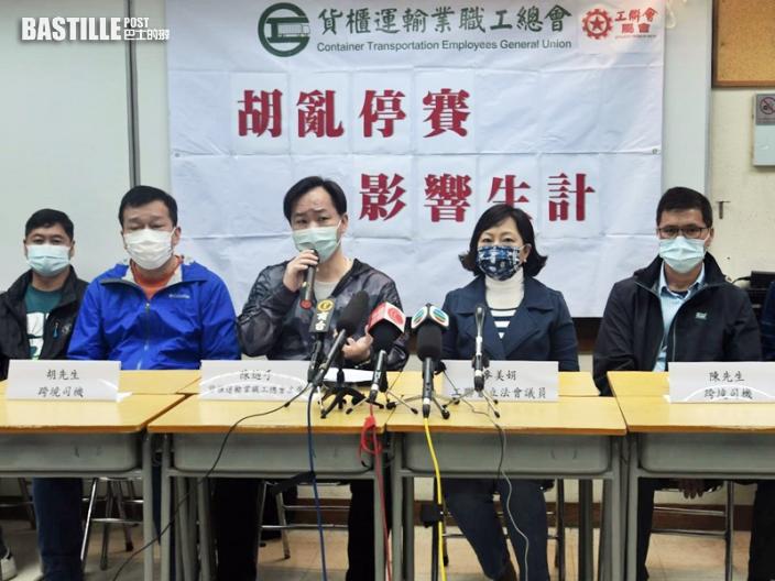 運輸工會指內地再收緊防疫措施 料至少百名跨境司機受影響