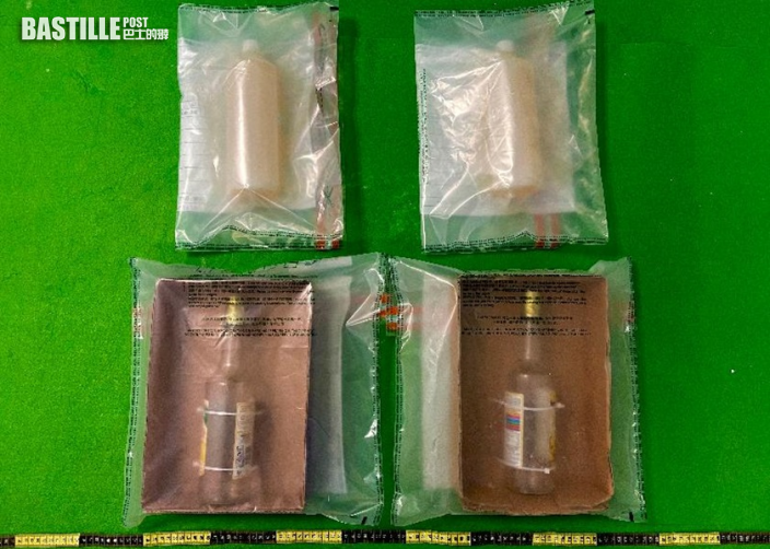 海關機場郵包截市值260萬懷疑液態可卡因 18歲男子被捕
