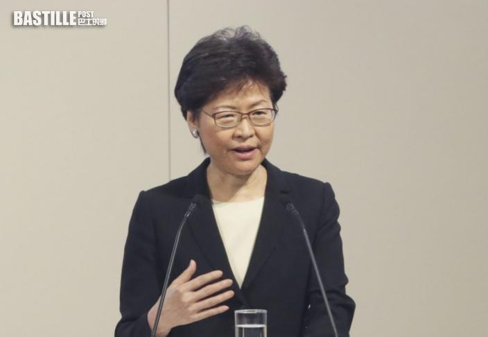 林鄭月娥歡迎人大審議完善香港選舉制度 會配合立法解説工作
