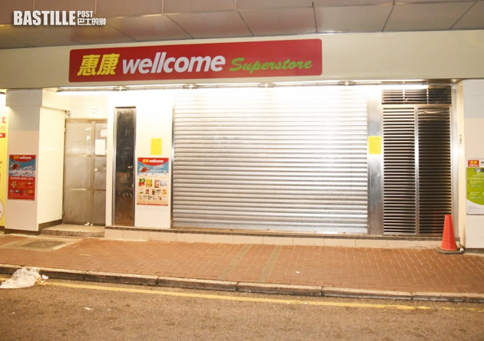 涉偷200元肉及生果 紅磡超市兩職員被捕