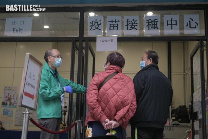 消息指本港今增約10宗新冠肺炎確診個案
