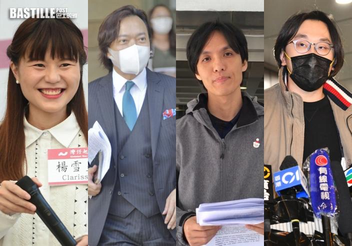 【大拘捕】律政司撤銷覆核 楊雪盈、劉偉聰、呂智恆及林景楠獲准保釋