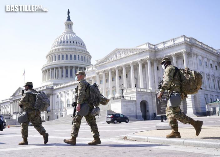 美國國民警衛軍被要求延長駐守國會山莊兩個月