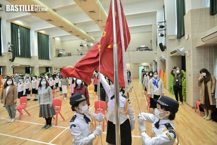 教育局建議「全民國家安全教育日」 學校辦升旗禮 簡介《國安法》