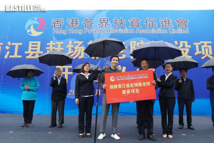 協助國家扶貧工作 蔡加讚:繼續凝聚香港力量