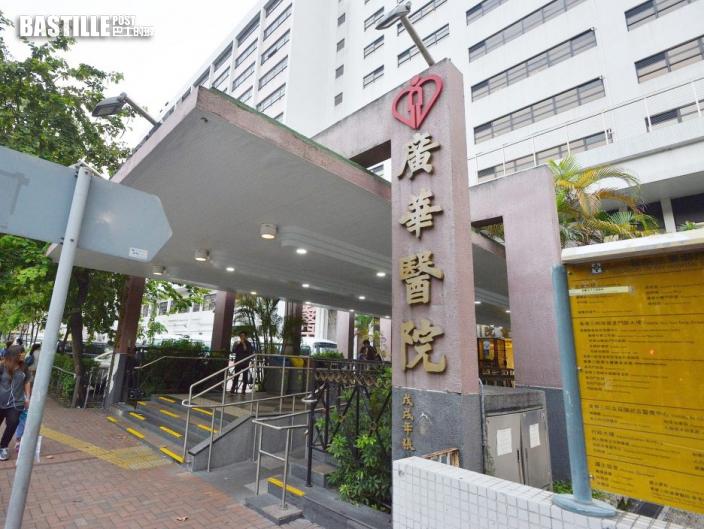 廣華醫院63歲男病人急症室等候區離世 轉交死因庭跟進