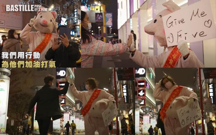 羅志祥唔露樣扮豬上街 跟途人擊掌為醫護打氣
