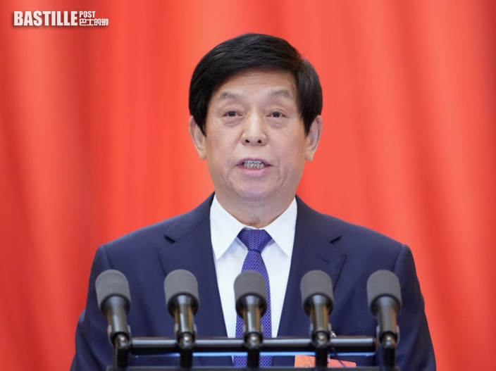 栗戰書:將完善香港選舉制度 打出一套法律「組合拳」