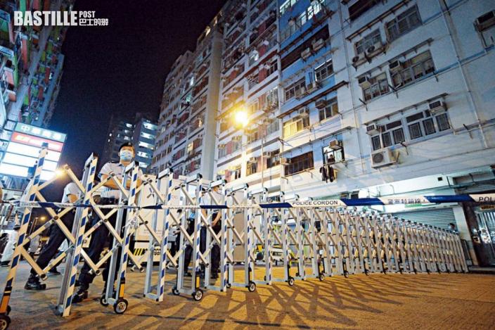 政府突擊抽查深水埗昌遠大廈居民強檢報告 11人違令遭罰款