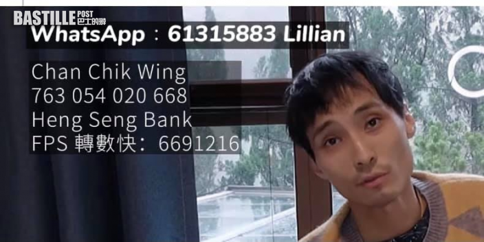 陳自瑤偕囡囡送愛與支持 郭富城捐10萬助患癌陳積榮