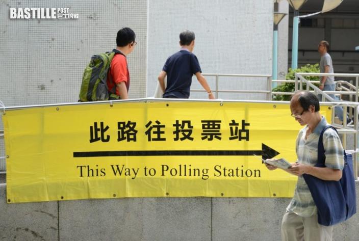 官媒指擴大均衡有序政治參與是政改關鍵 不能照搬外國制度