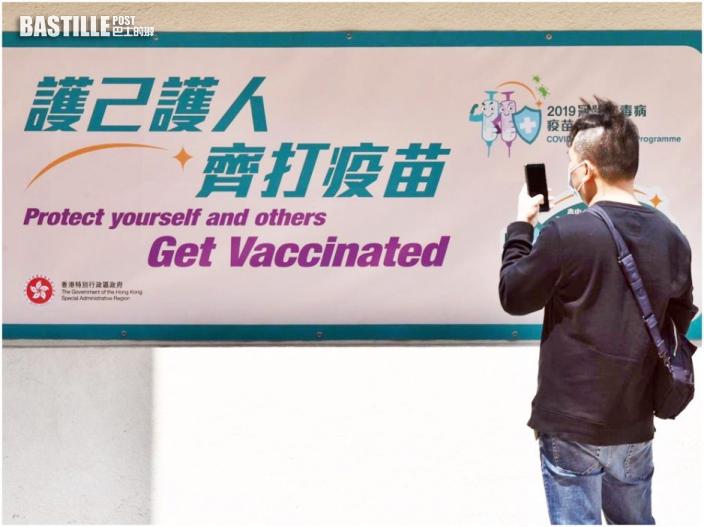 香港內科醫學院指慢性病患者病情未控制 應延遲打疫苗
