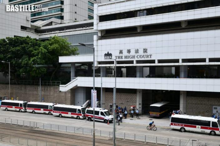 【大拘捕】高院今處理第2組共5人保釋覆核