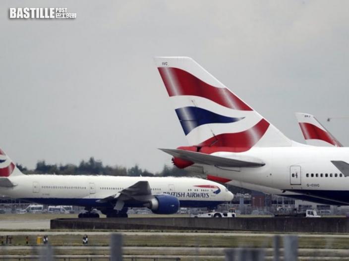 英航CEO提議讓已接種疫苗或檢測呈陰性者可坐飛機旅遊