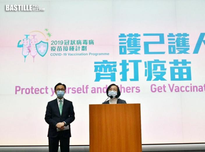 疫苗供應充足 政府籲市民相信科學及數據