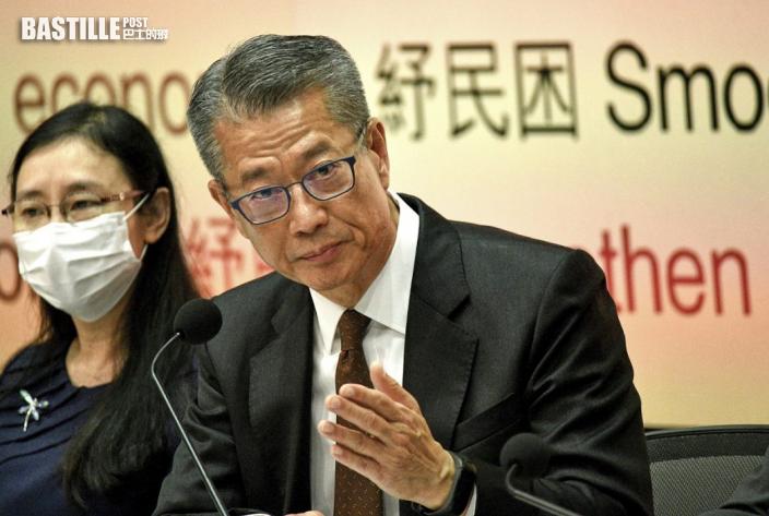 三司長出席中央座談會 陳茂波指港人要有大局意識