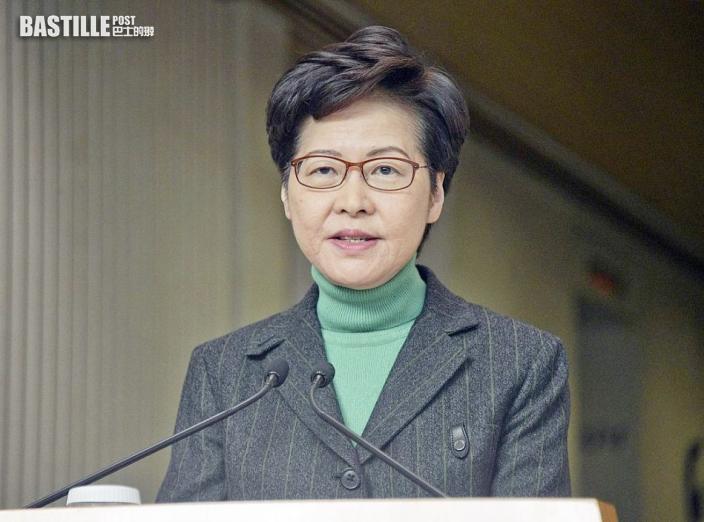 民研:林鄭月娥最新評分跌至29.5分 反對率高達72%